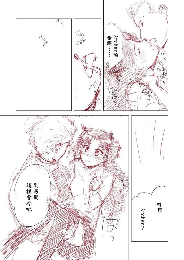Rakugaki Manga 12