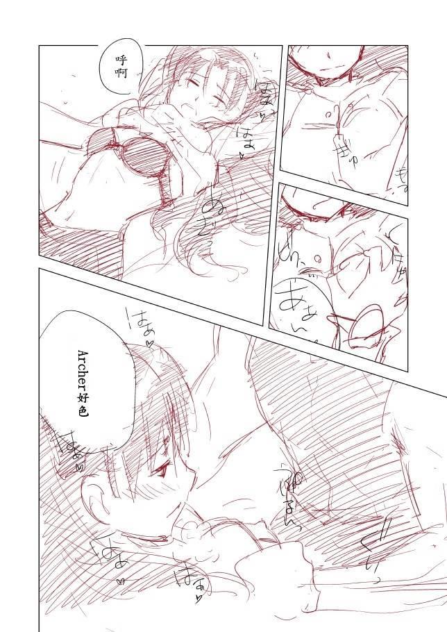 Rakugaki Manga 15