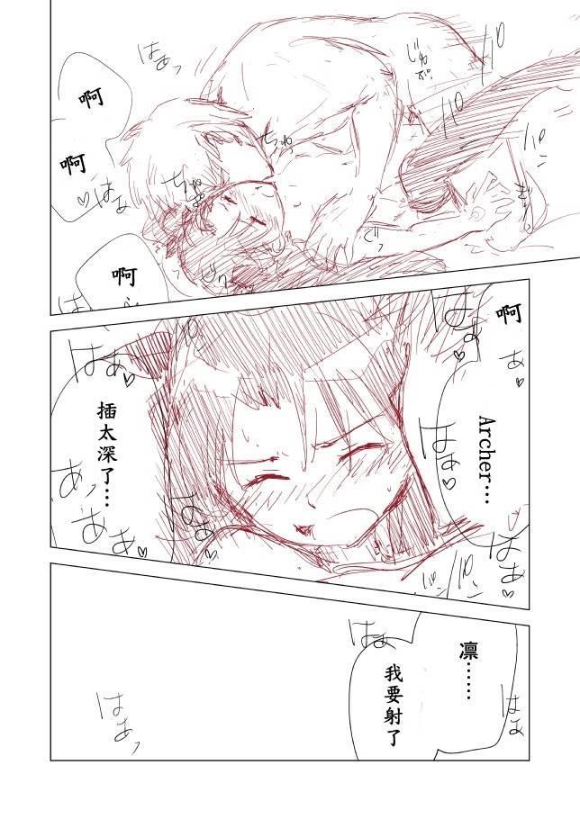 Rakugaki Manga 29