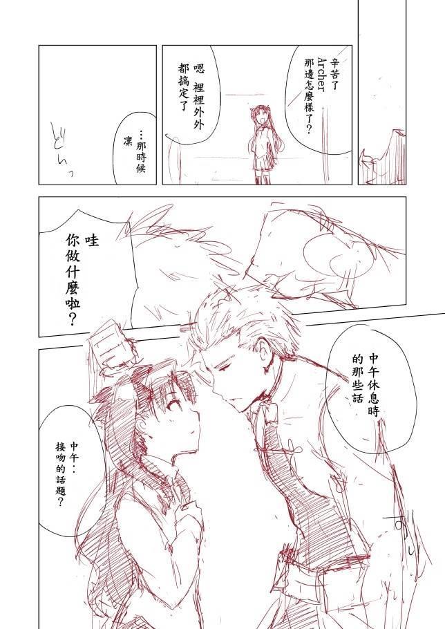 Rakugaki Manga 7
