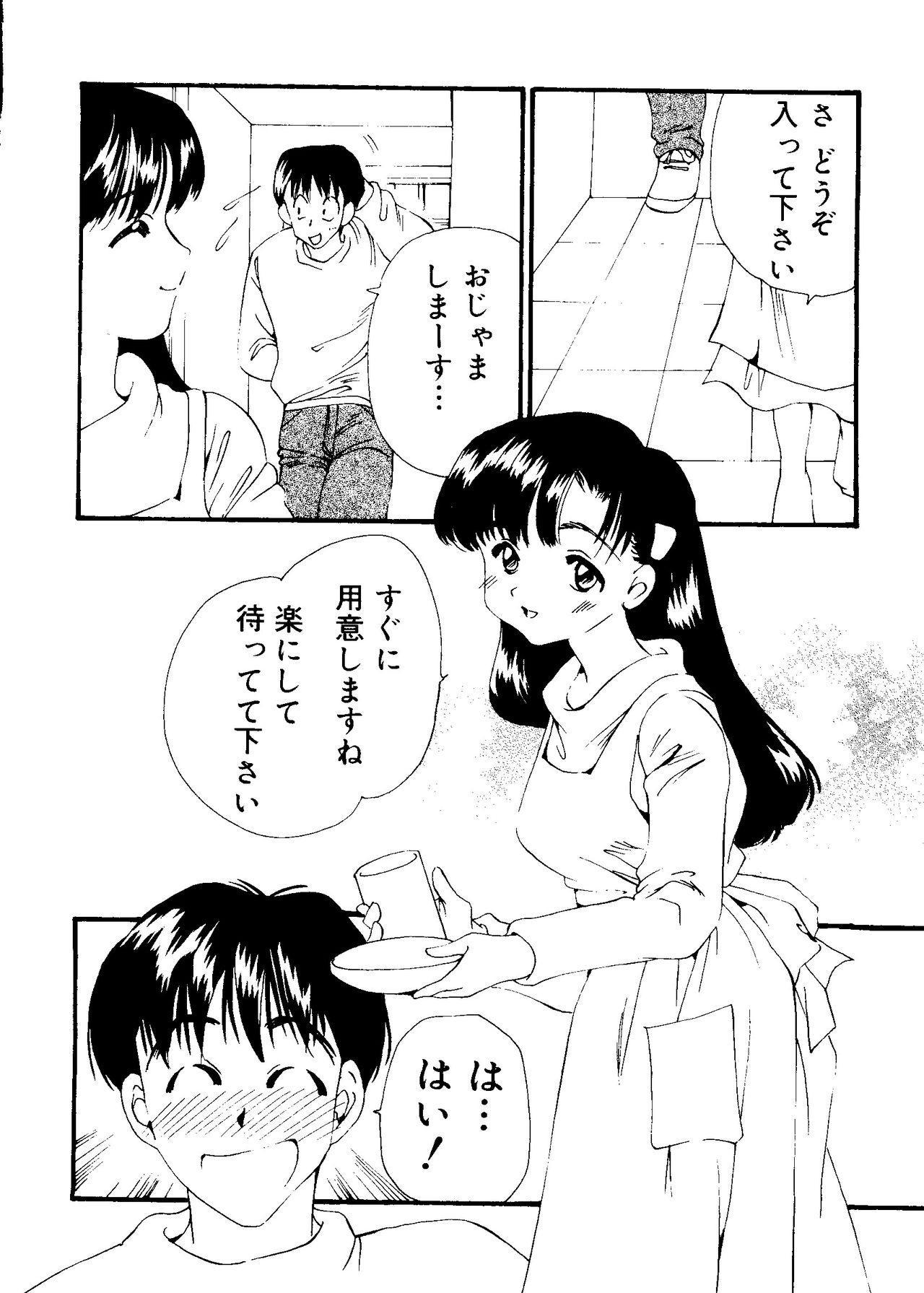 Love Chara Taizen No. 16 125