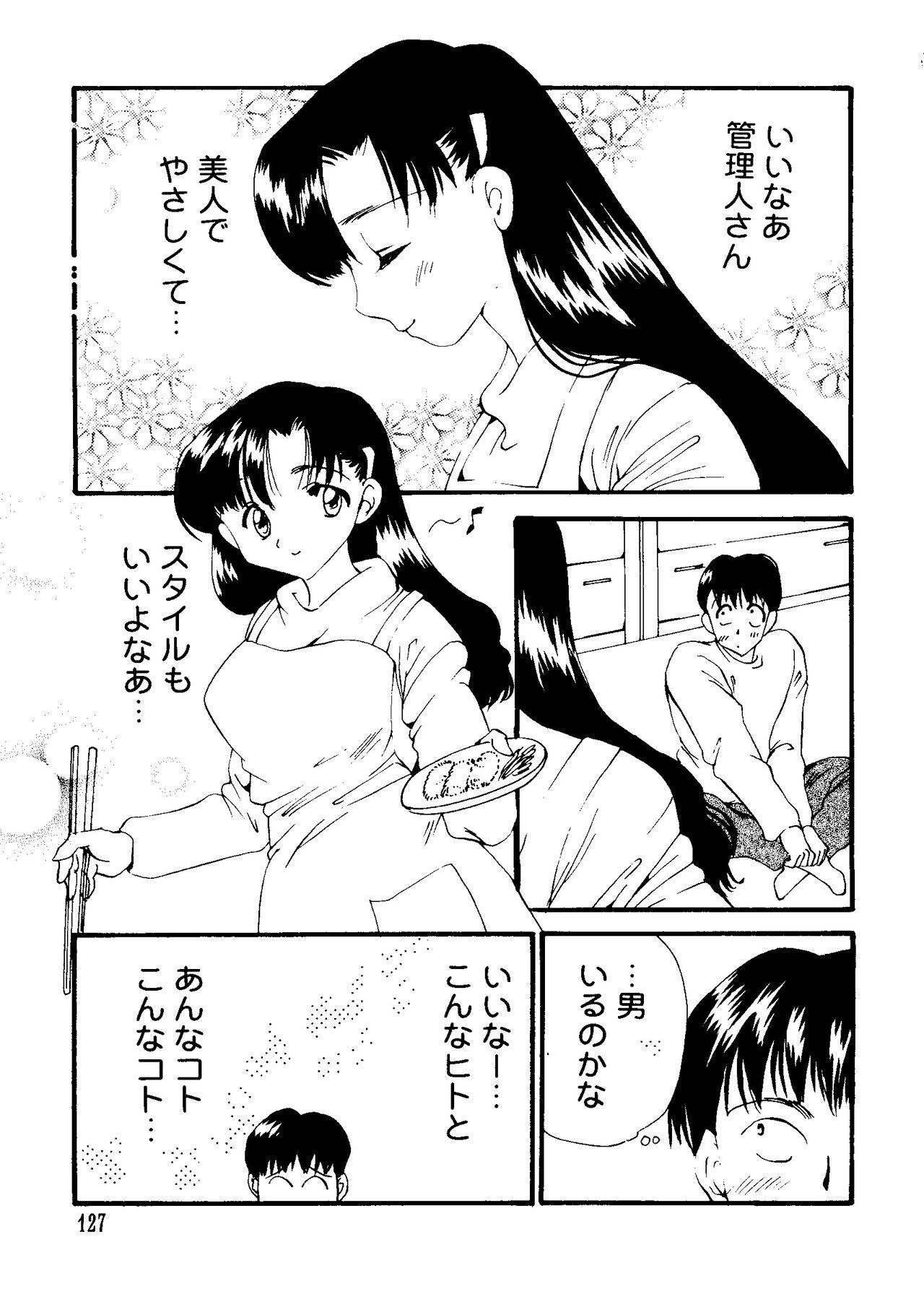 Love Chara Taizen No. 16 126