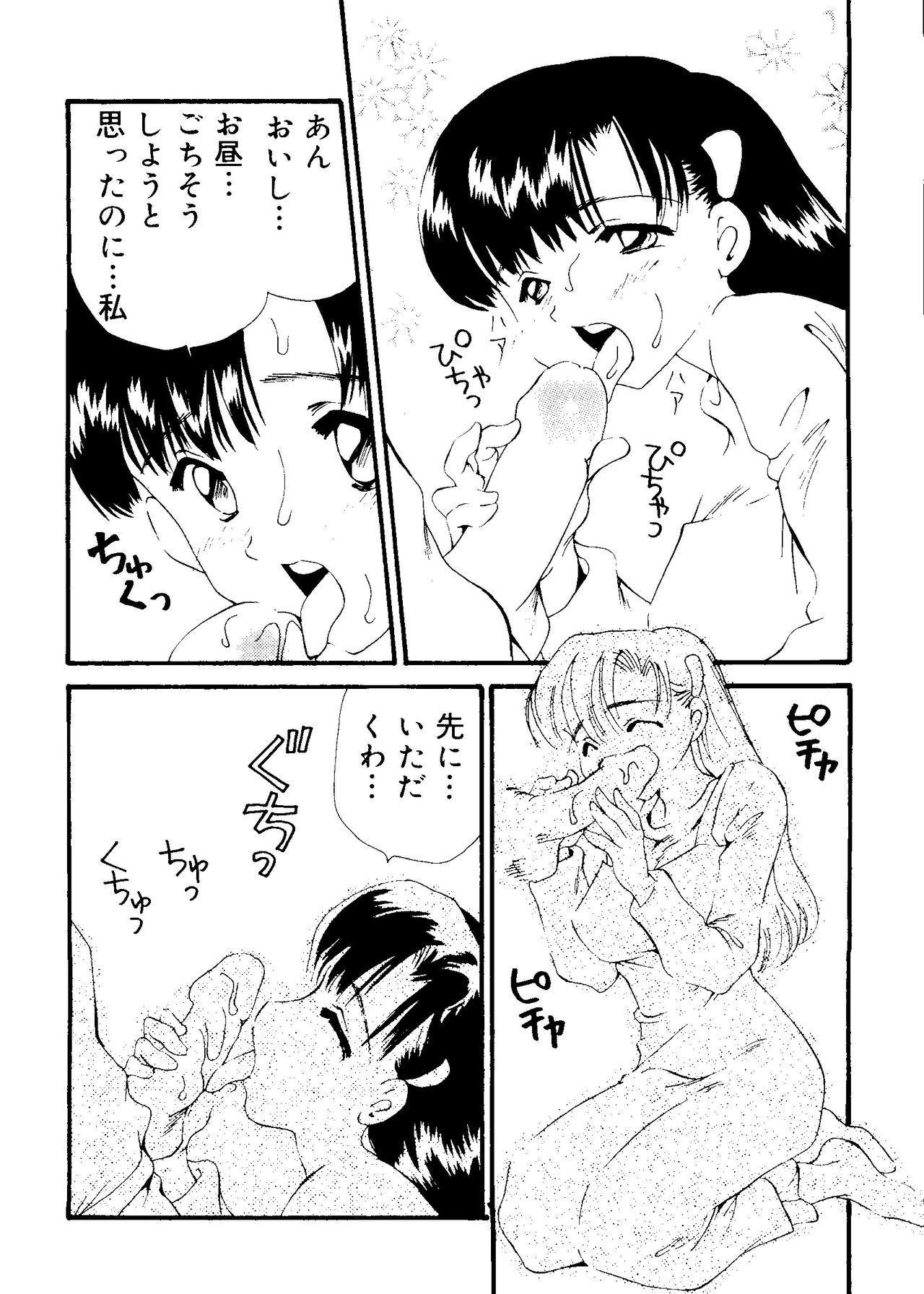 Love Chara Taizen No. 16 131