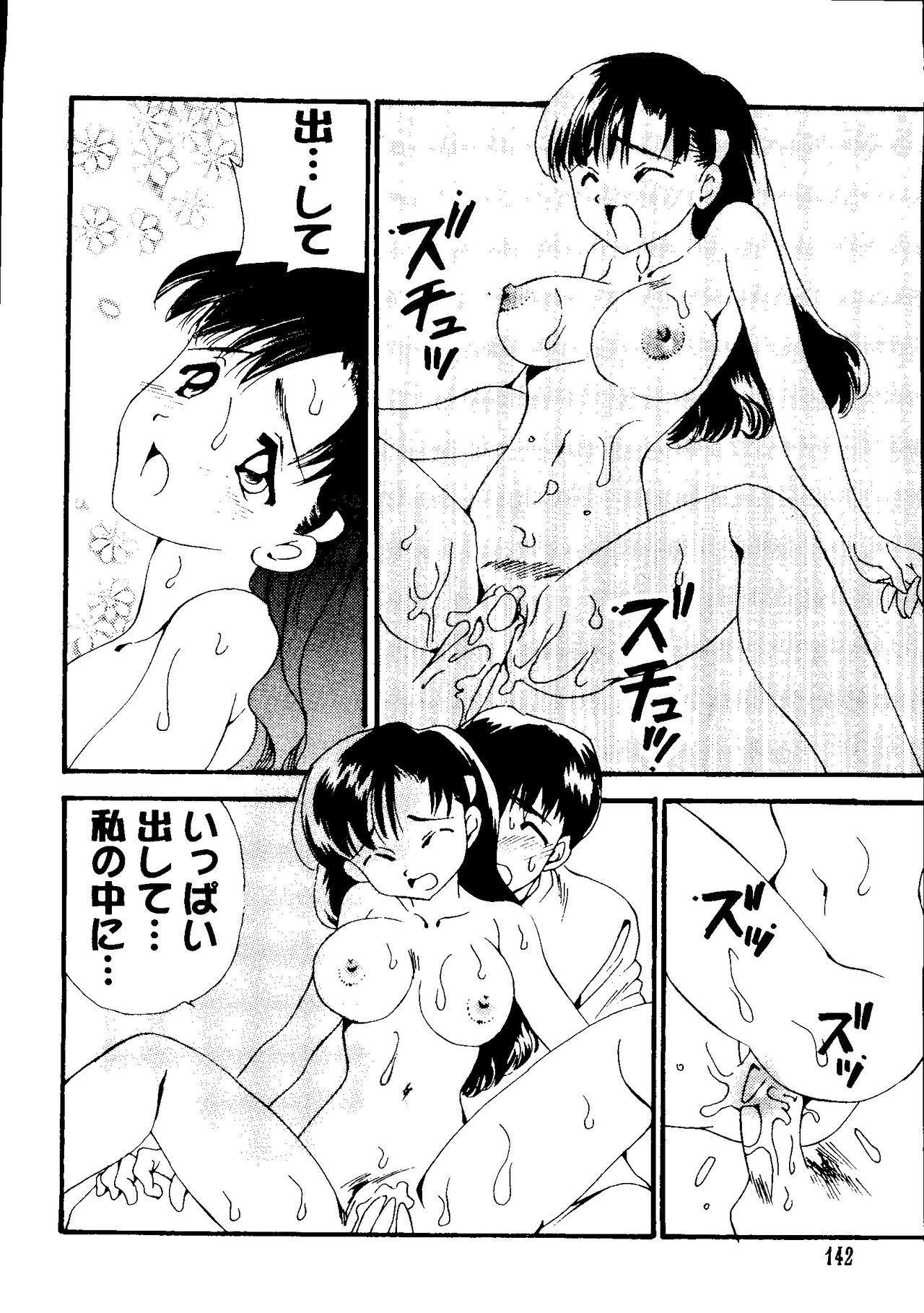 Love Chara Taizen No. 16 141