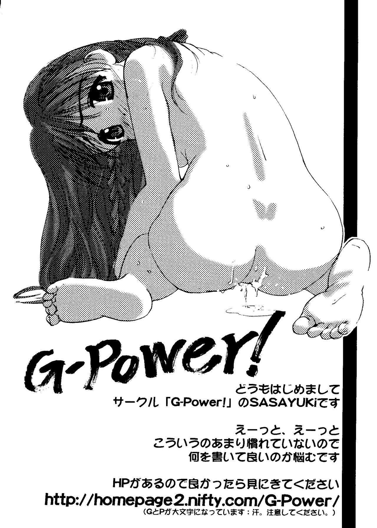 Love Chara Taizen No. 16 165