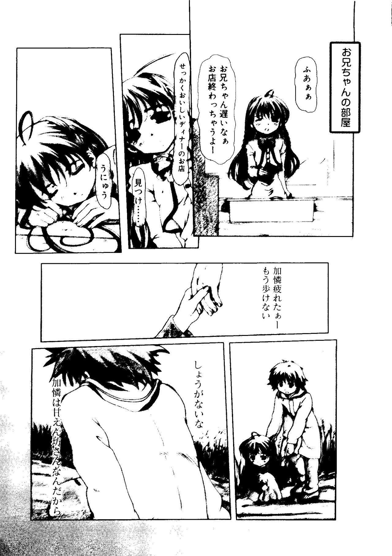 Love Chara Taizen No. 16 26