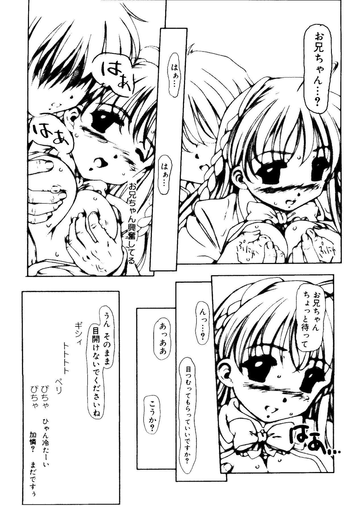 Love Chara Taizen No. 16 39