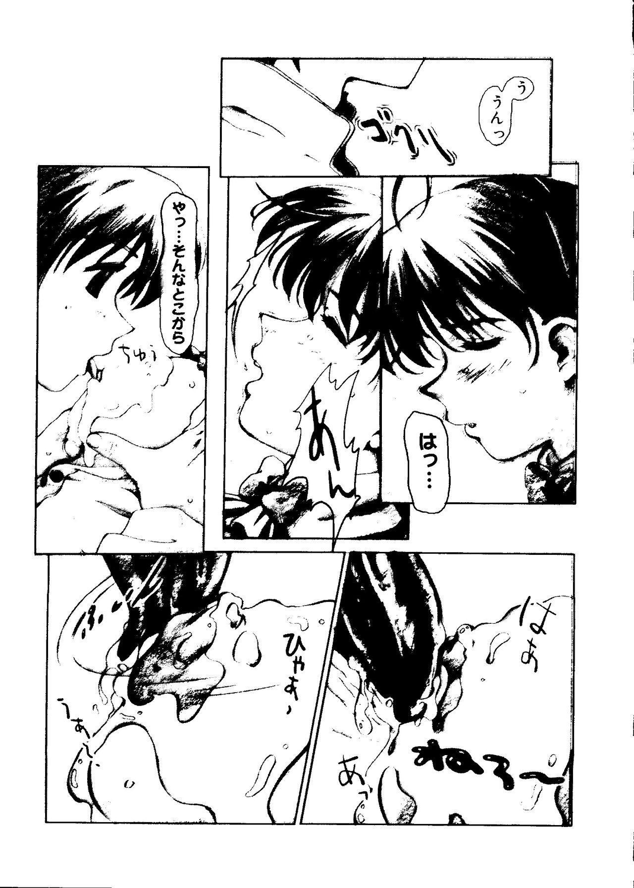Love Chara Taizen No. 16 42
