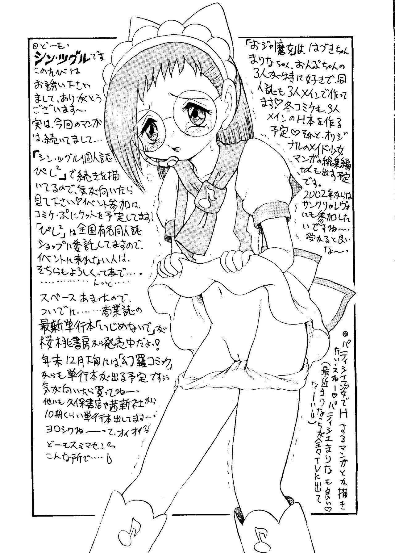 Love Chara Taizen No. 16 62