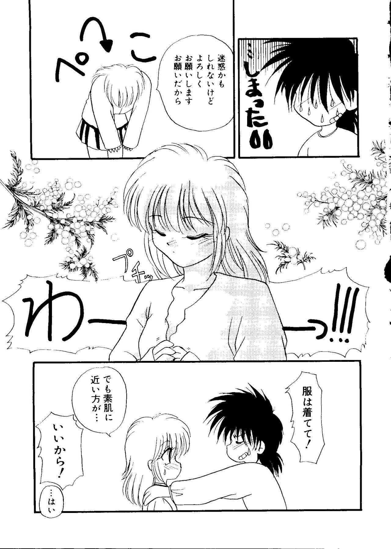 Love Chara Taizen No. 16 84