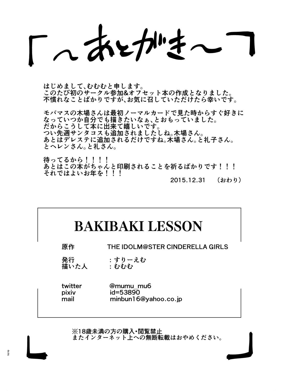 BAKIBAKI LESSON 23