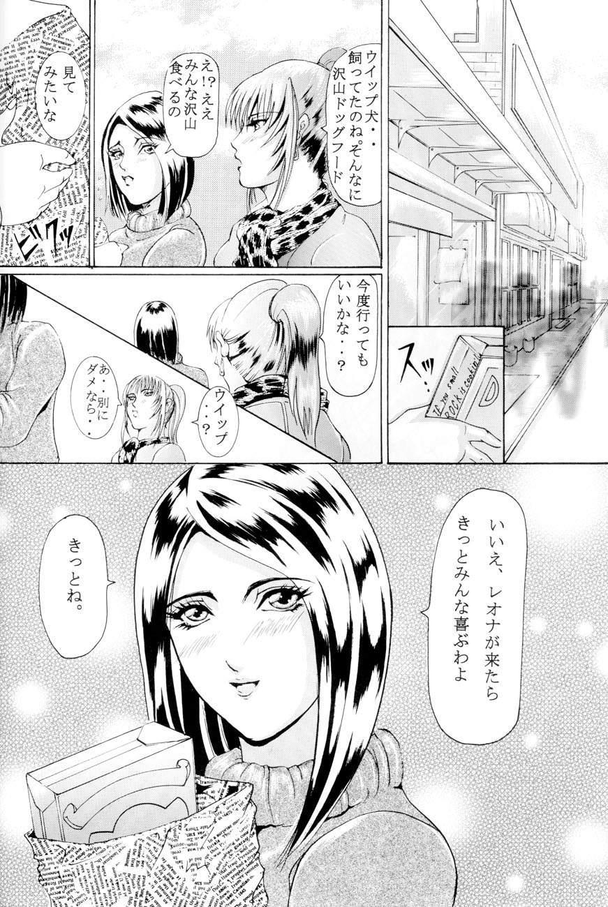 [LUCRETiA (Hiichan)] Ken-Jyuu 2 - Le epais sexe et les animal NUMERO:02 (King of Fighters) [Incomplete] 32