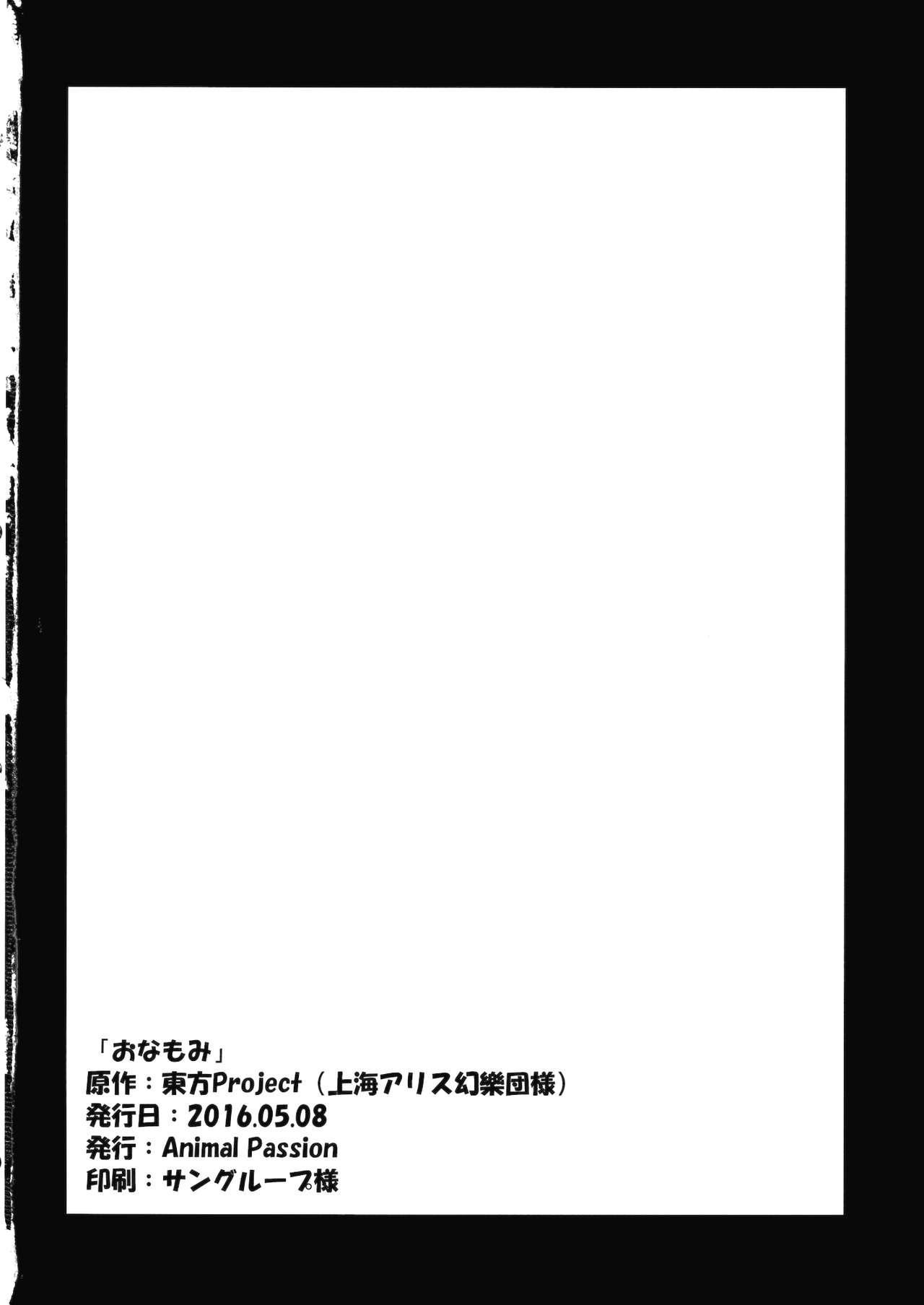 OnaMomi 24