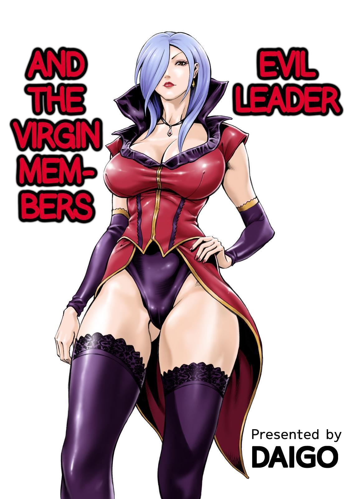 Aku no Onna Shuryou to Doutei Kouseiin | Evil Leader and the Virgin Members 0