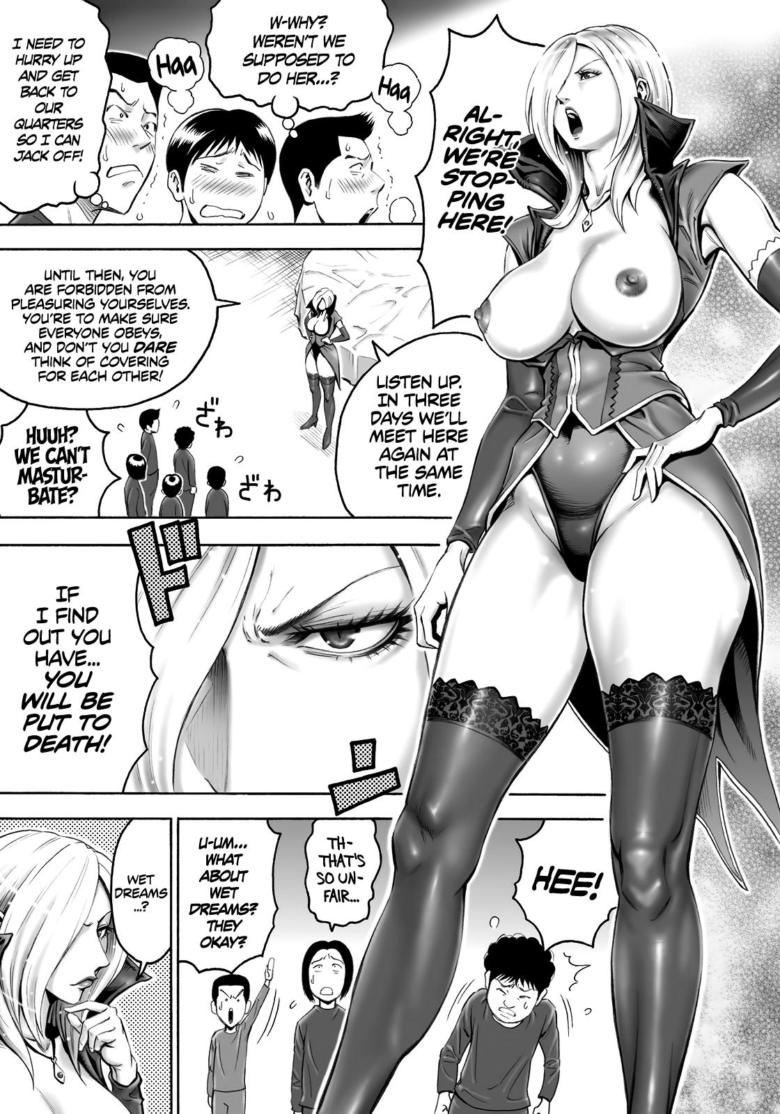 Aku no Onna Shuryou to Doutei Kouseiin | Evil Leader and the Virgin Members 11