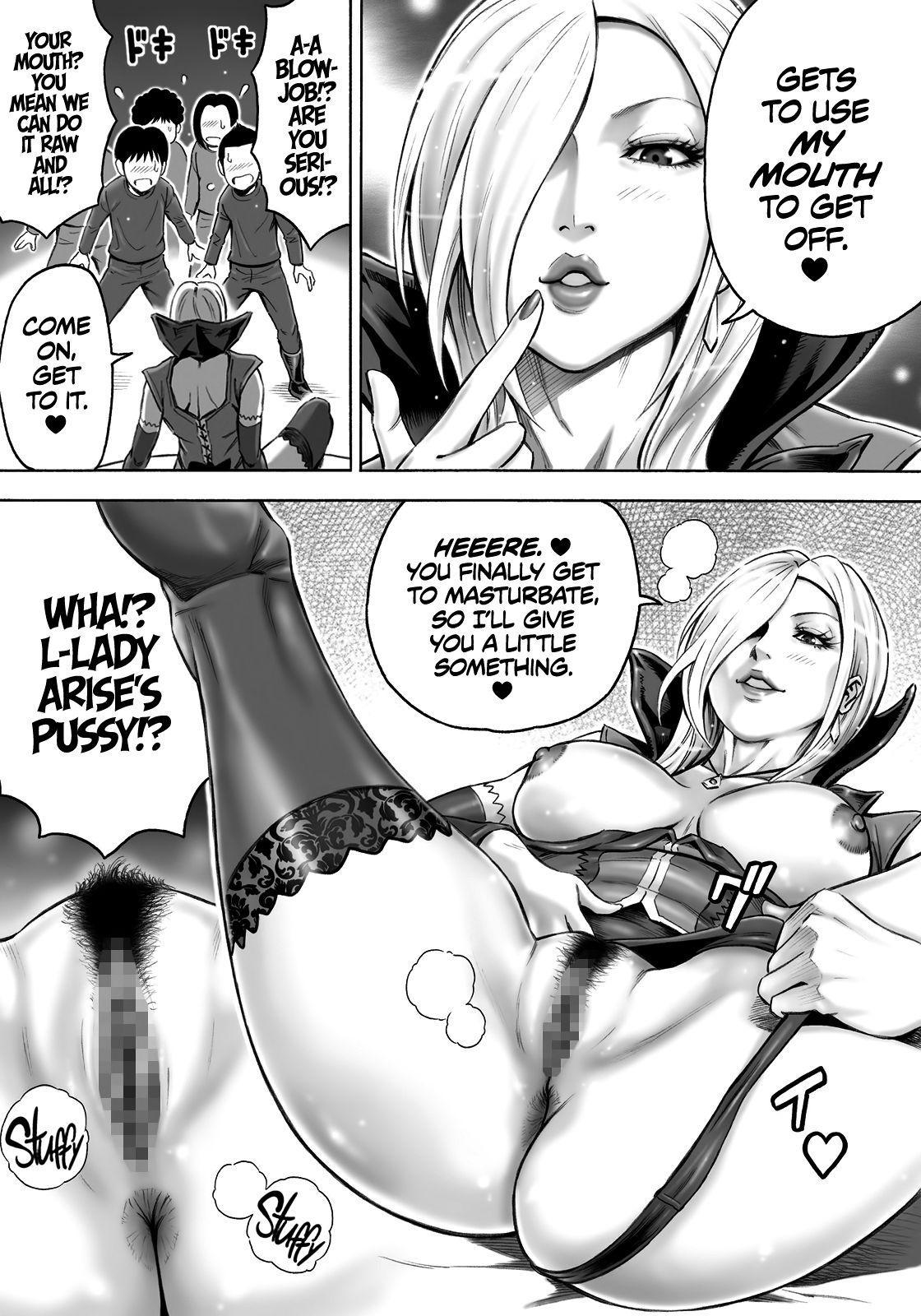 Aku no Onna Shuryou to Doutei Kouseiin | Evil Leader and the Virgin Members 13