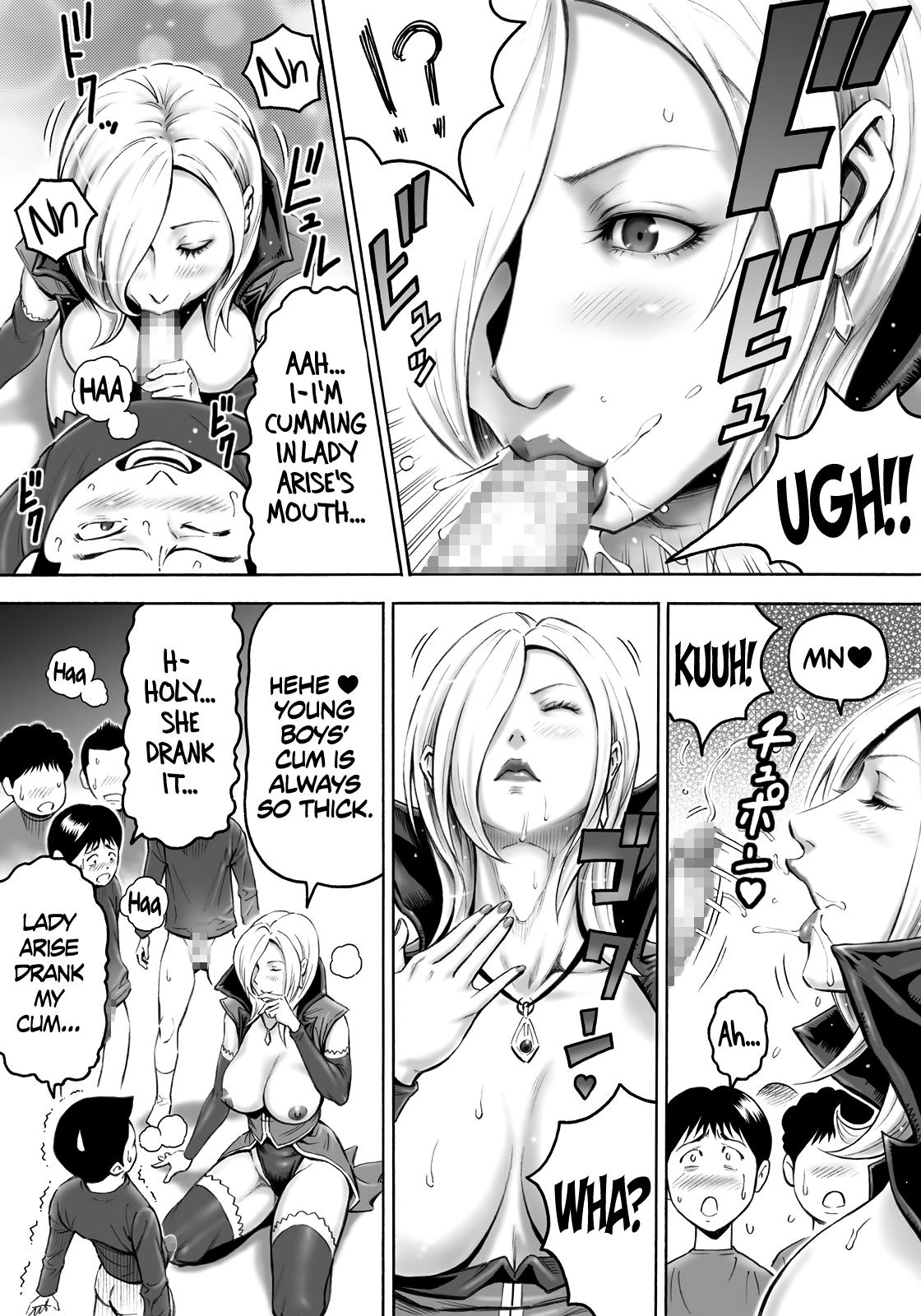 Aku no Onna Shuryou to Doutei Kouseiin | Evil Leader and the Virgin Members 18