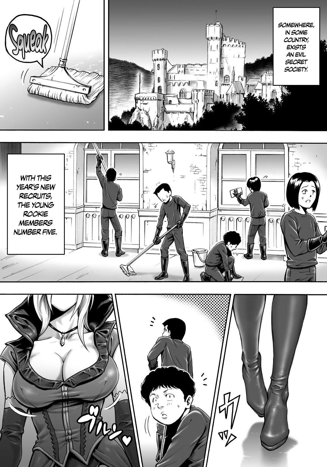 Aku no Onna Shuryou to Doutei Kouseiin | Evil Leader and the Virgin Members 1