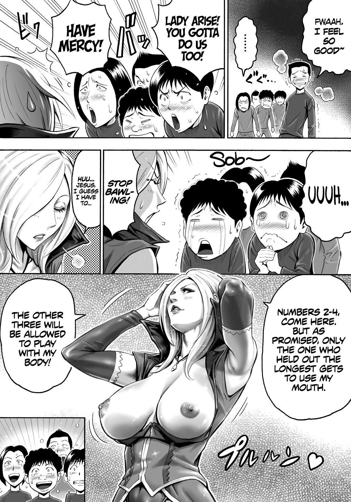 Aku no Onna Shuryou to Doutei Kouseiin | Evil Leader and the Virgin Members 19