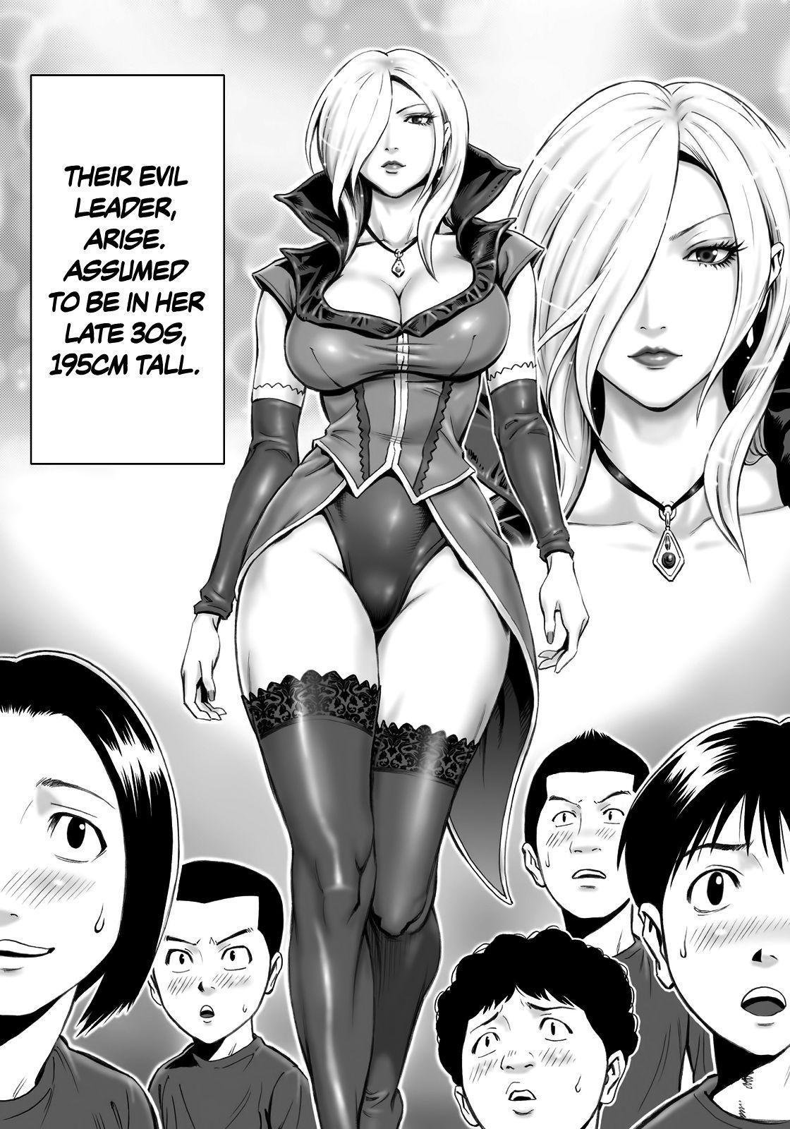 Aku no Onna Shuryou to Doutei Kouseiin | Evil Leader and the Virgin Members 2