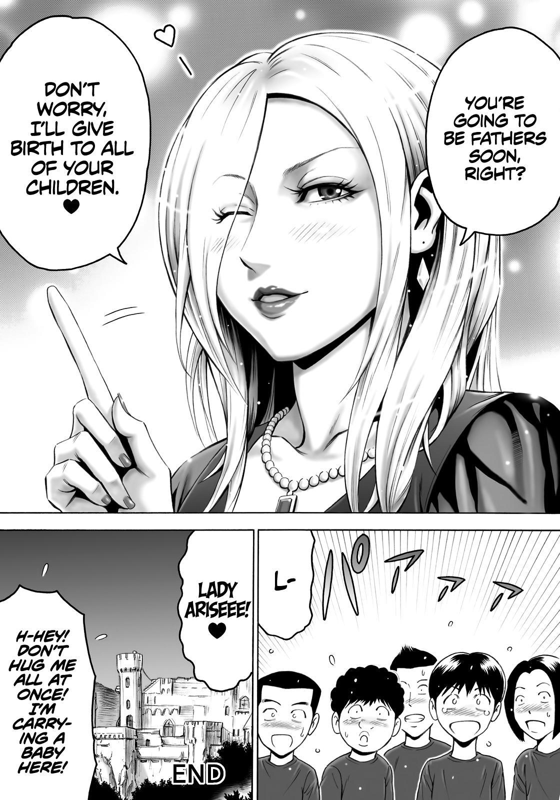 Aku no Onna Shuryou to Doutei Kouseiin | Evil Leader and the Virgin Members 42