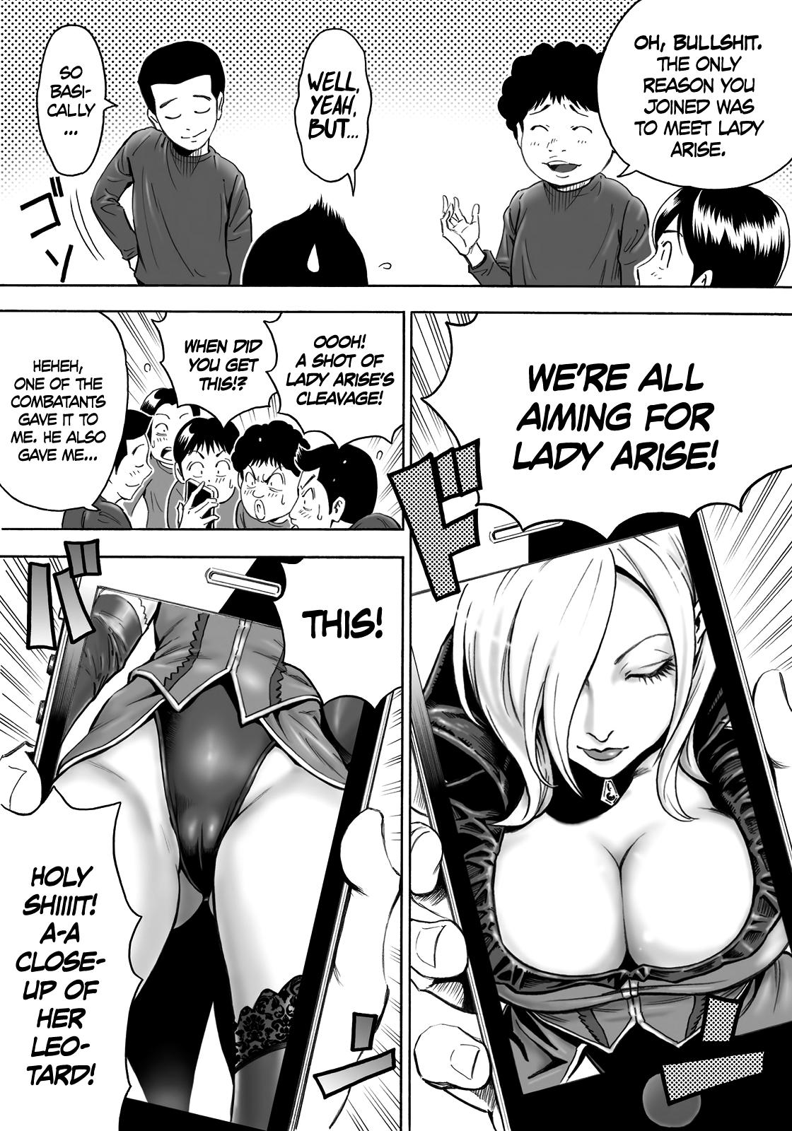 Aku no Onna Shuryou to Doutei Kouseiin | Evil Leader and the Virgin Members 4