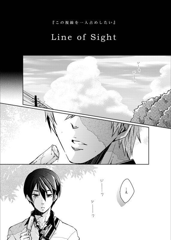 Line of Sight 4