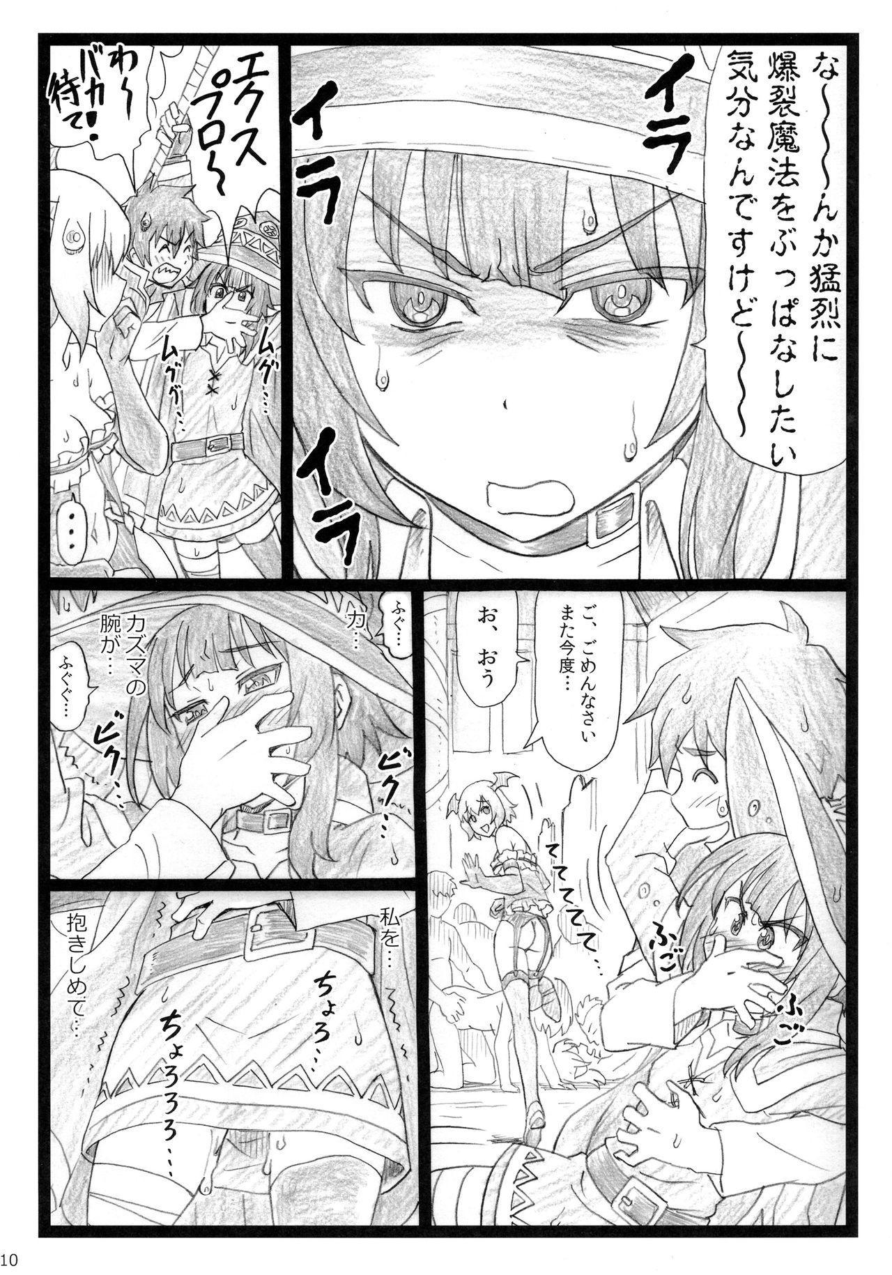 Majisuba 9