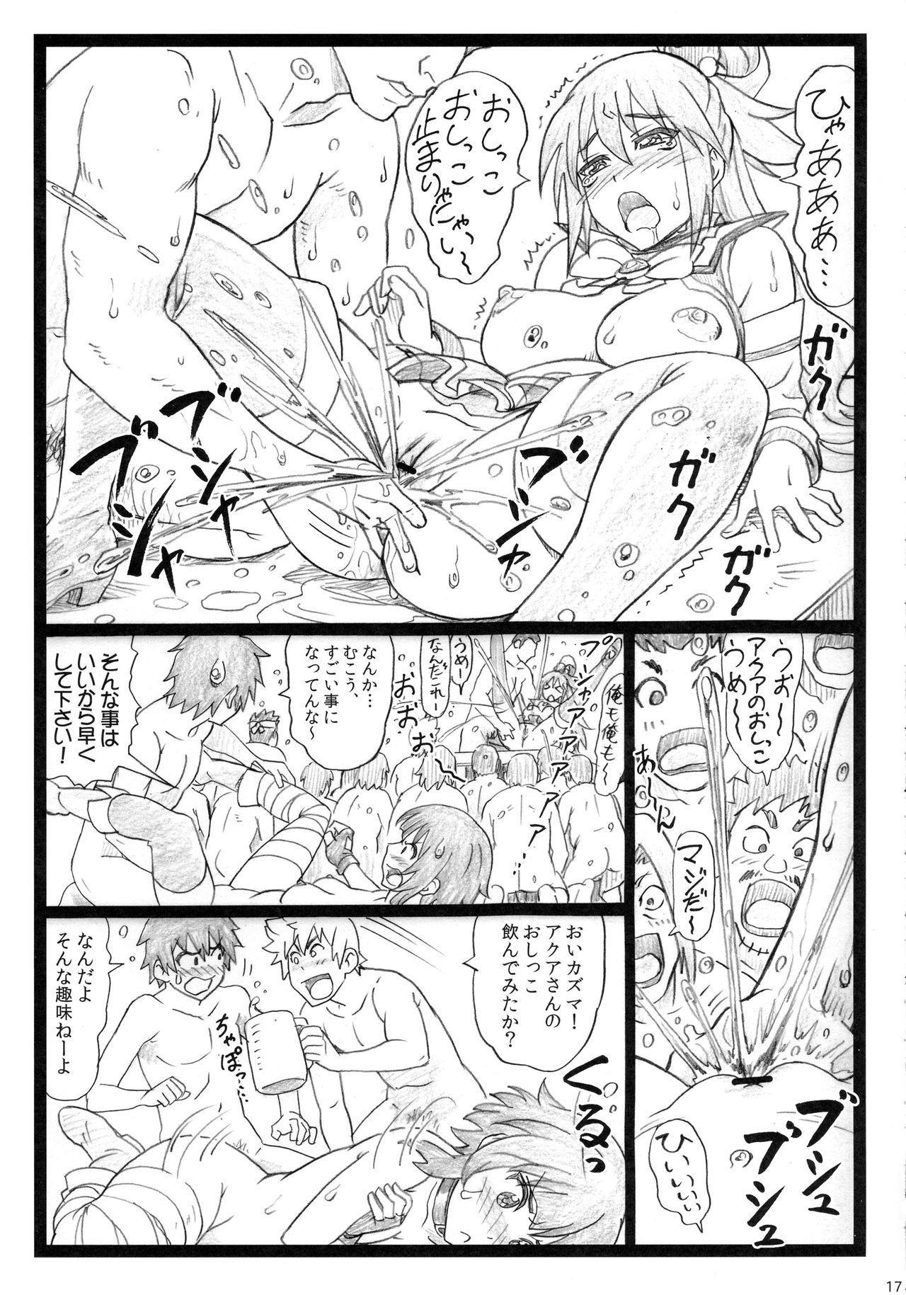 Majisuba 16