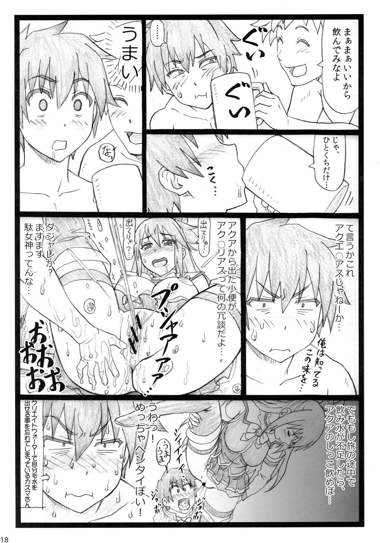 Majisuba 17