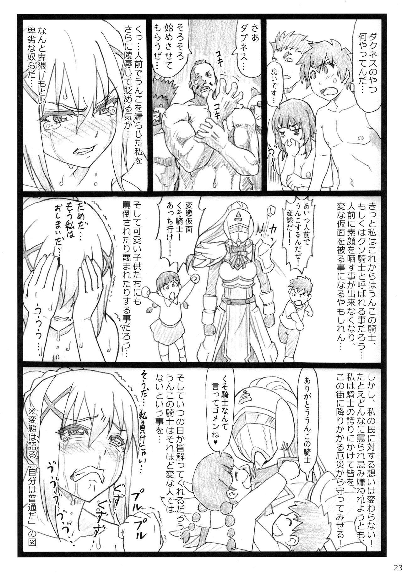 Majisuba 22