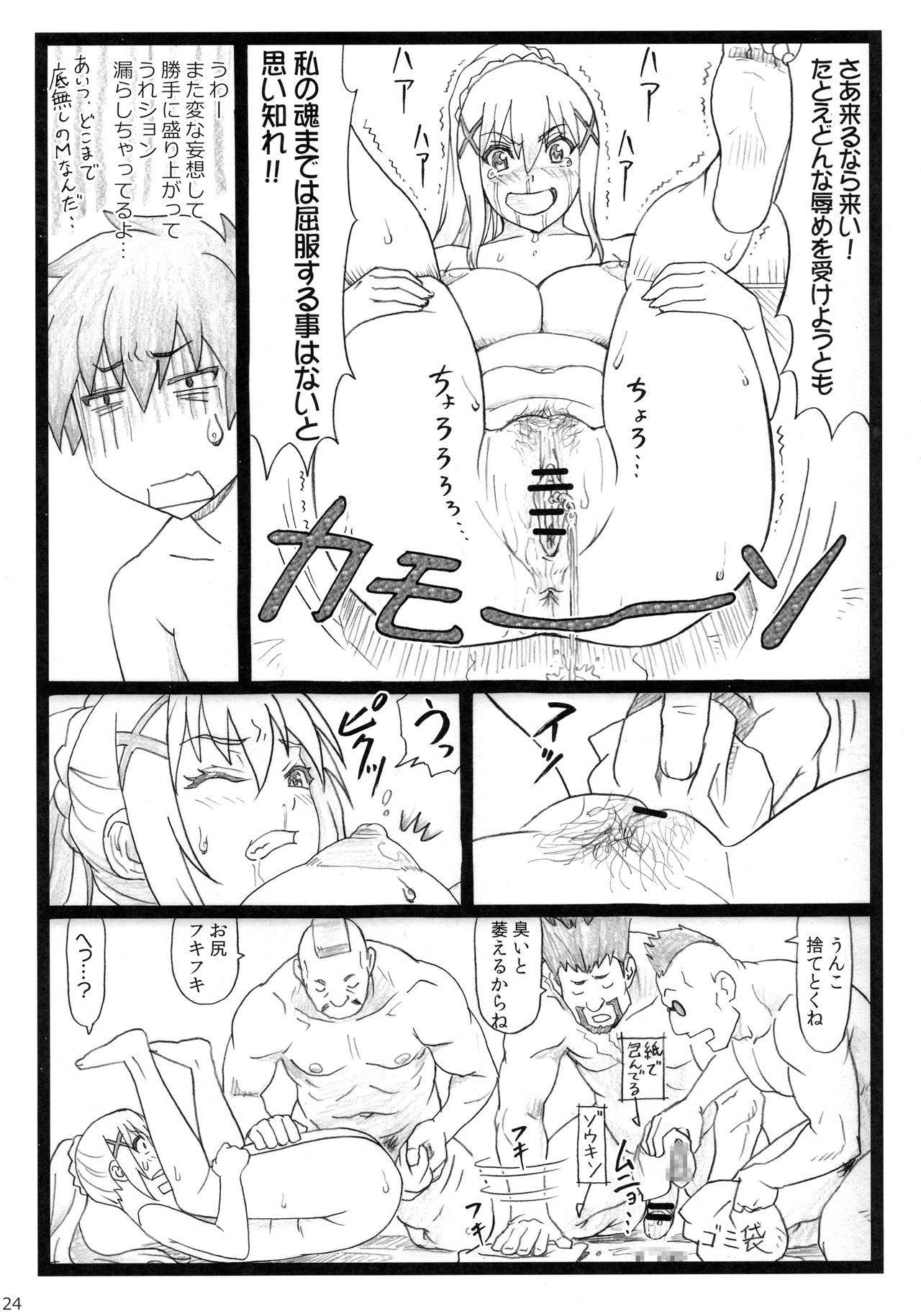 Majisuba 23