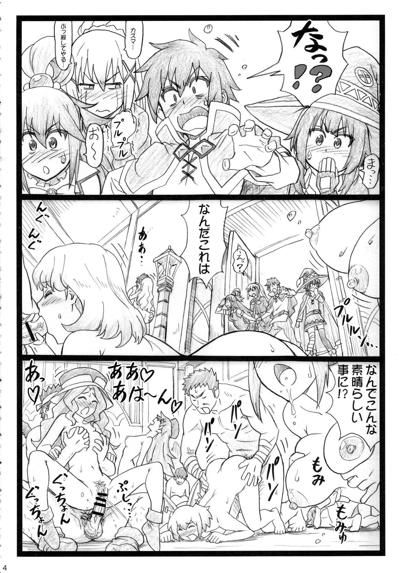 Majisuba 3
