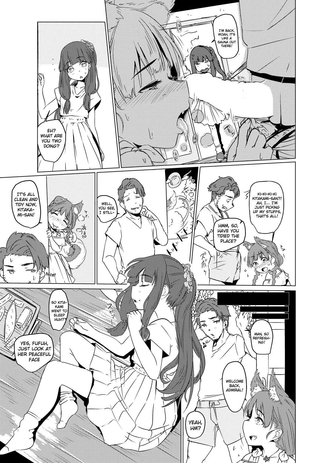 Inu no Ooi-san to H na Hibi 16