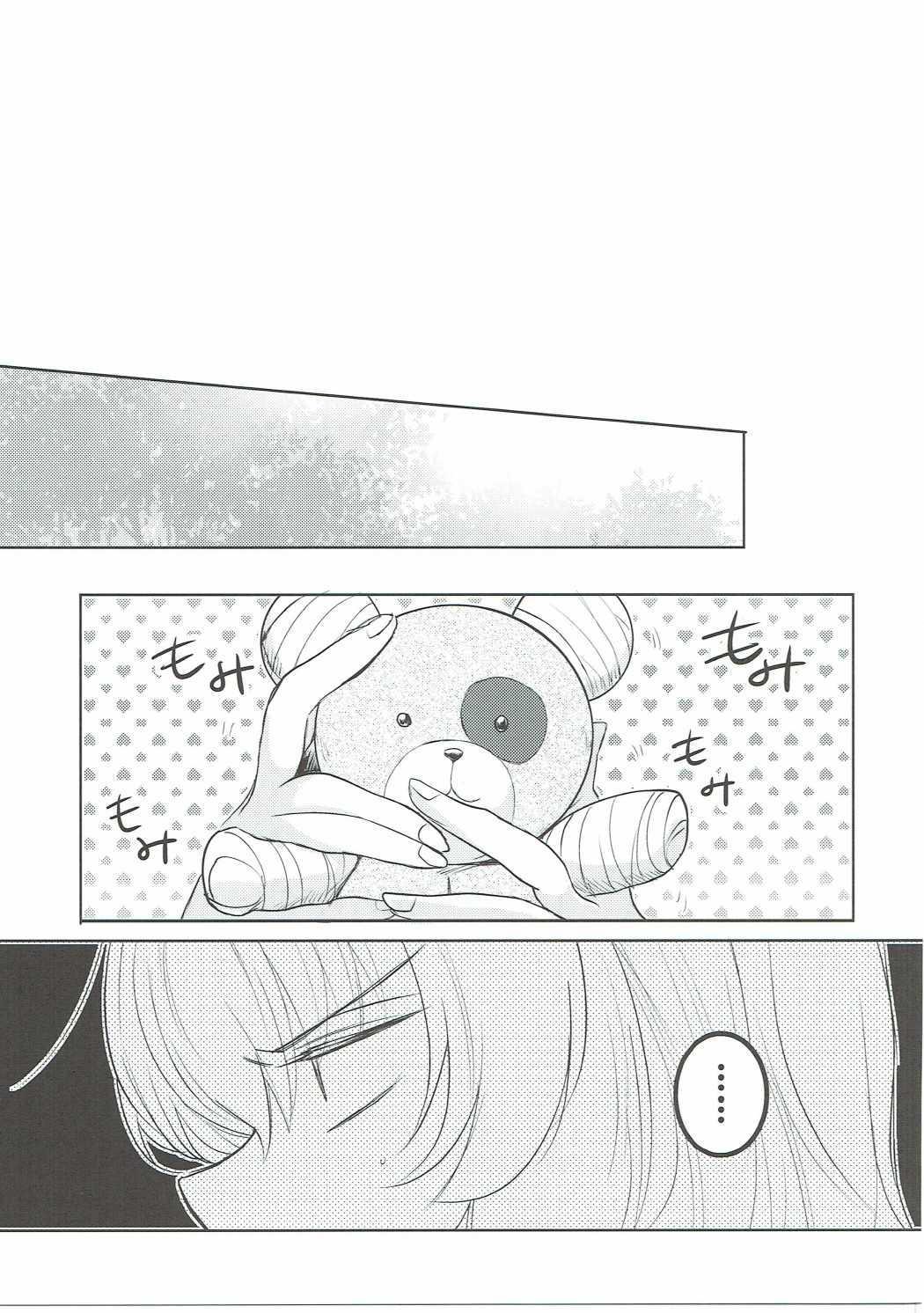 Futarikiri no Natsu 33