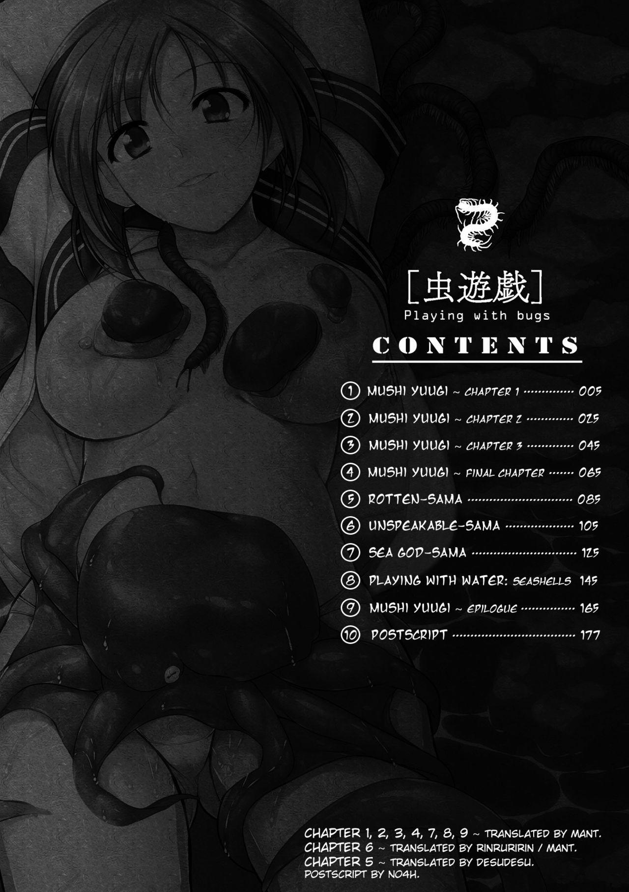 Mushi Asobi 3
