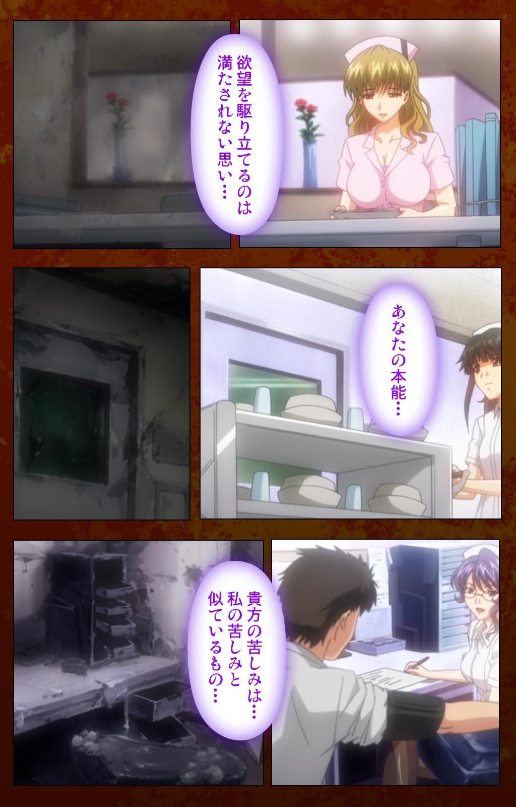 Anata no Shiranai Kangofu Kouhen Complete Ban 127