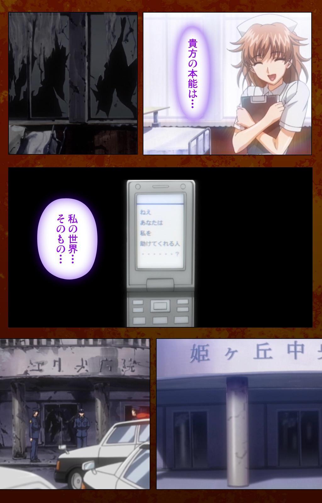 Anata no Shiranai Kangofu Kouhen Complete Ban 128