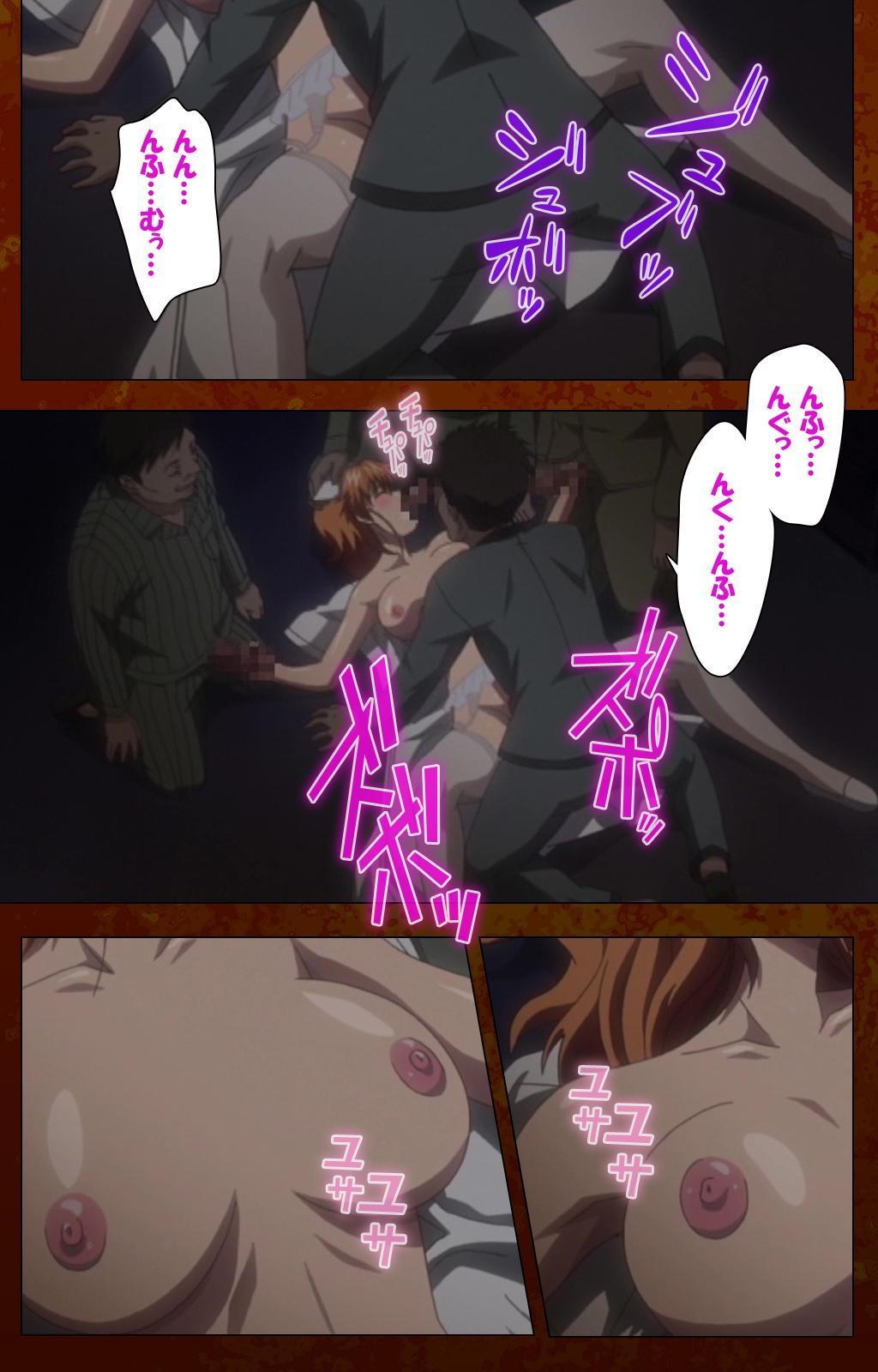Anata no Shiranai Kangofu Kouhen Complete Ban 51