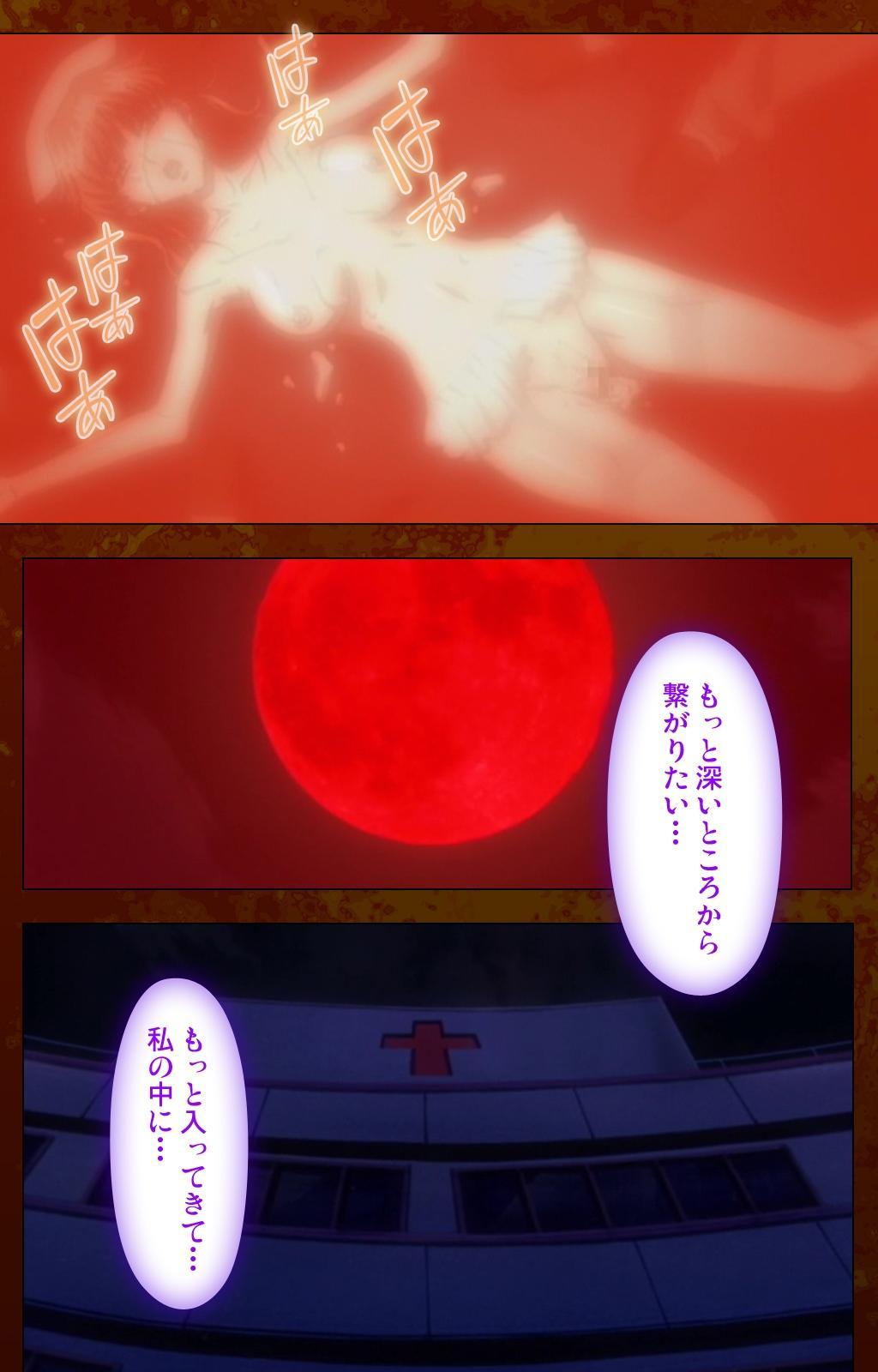 Anata no Shiranai Kangofu Kouhen Complete Ban 57