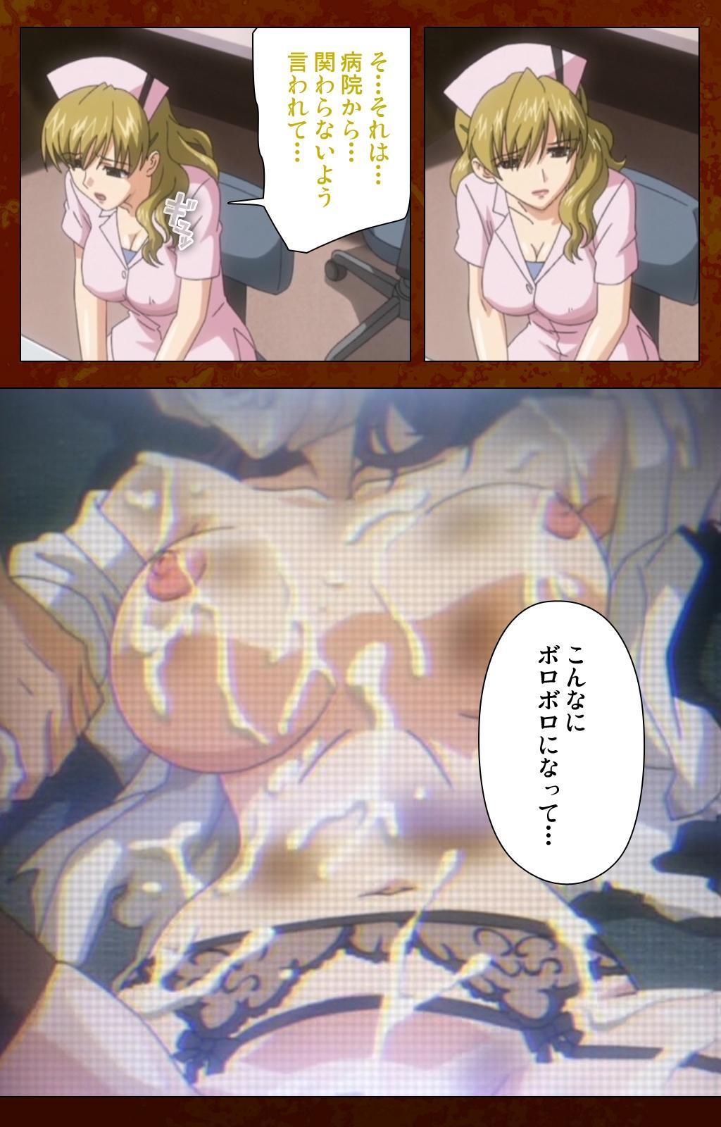 Anata no Shiranai Kangofu Kouhen Complete Ban 6