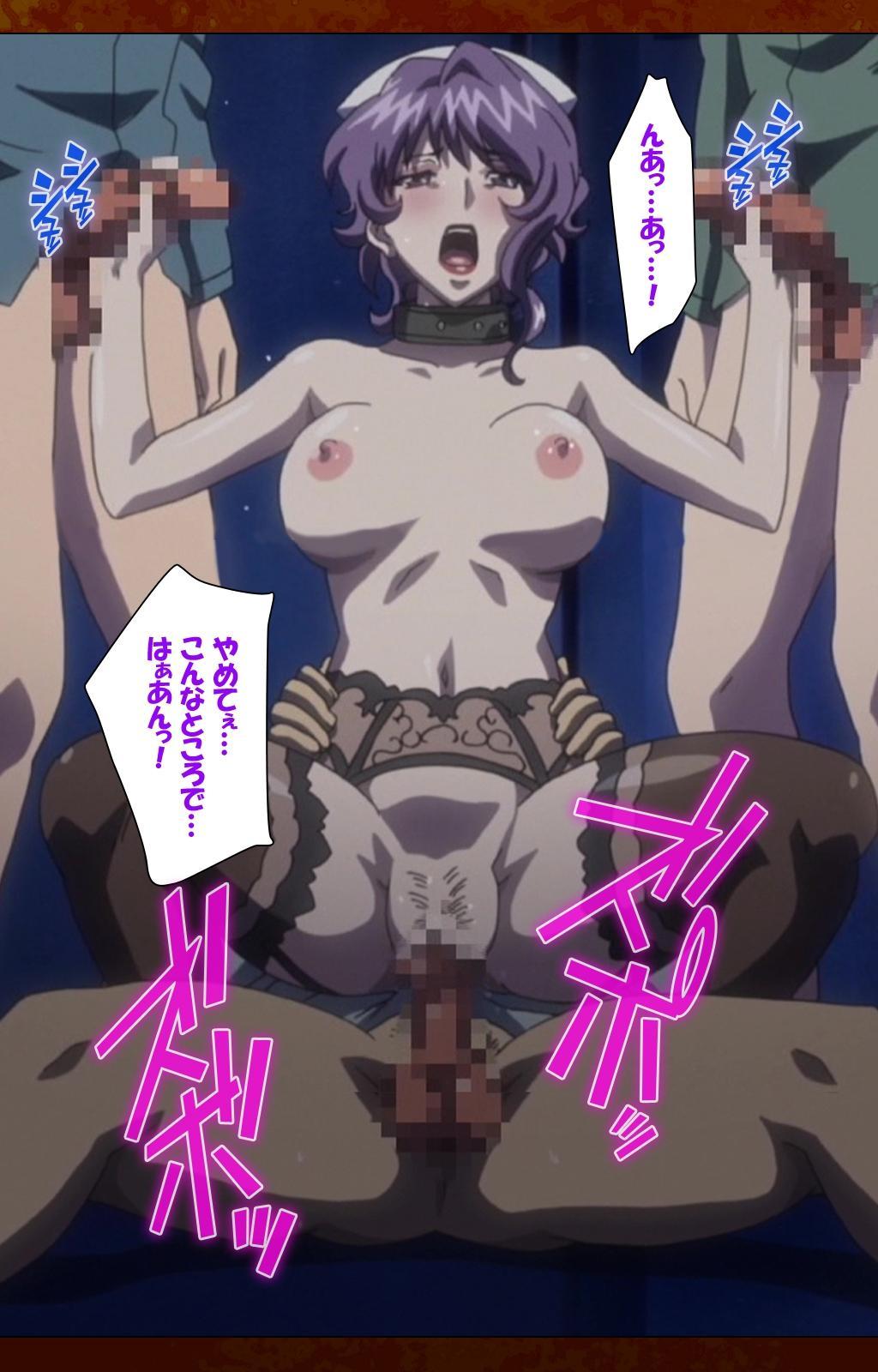 Anata no Shiranai Kangofu Kouhen Complete Ban 72