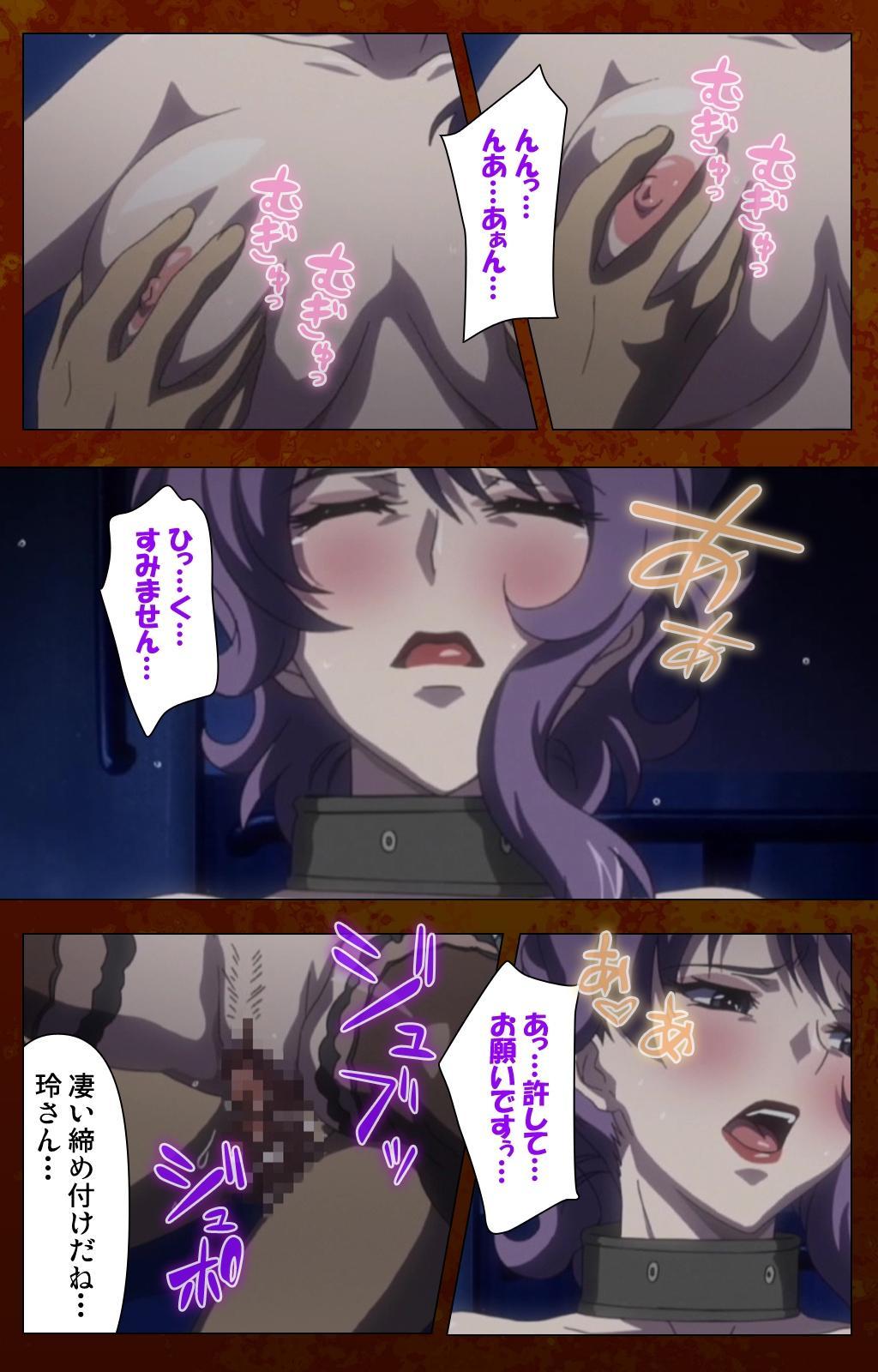 Anata no Shiranai Kangofu Kouhen Complete Ban 75