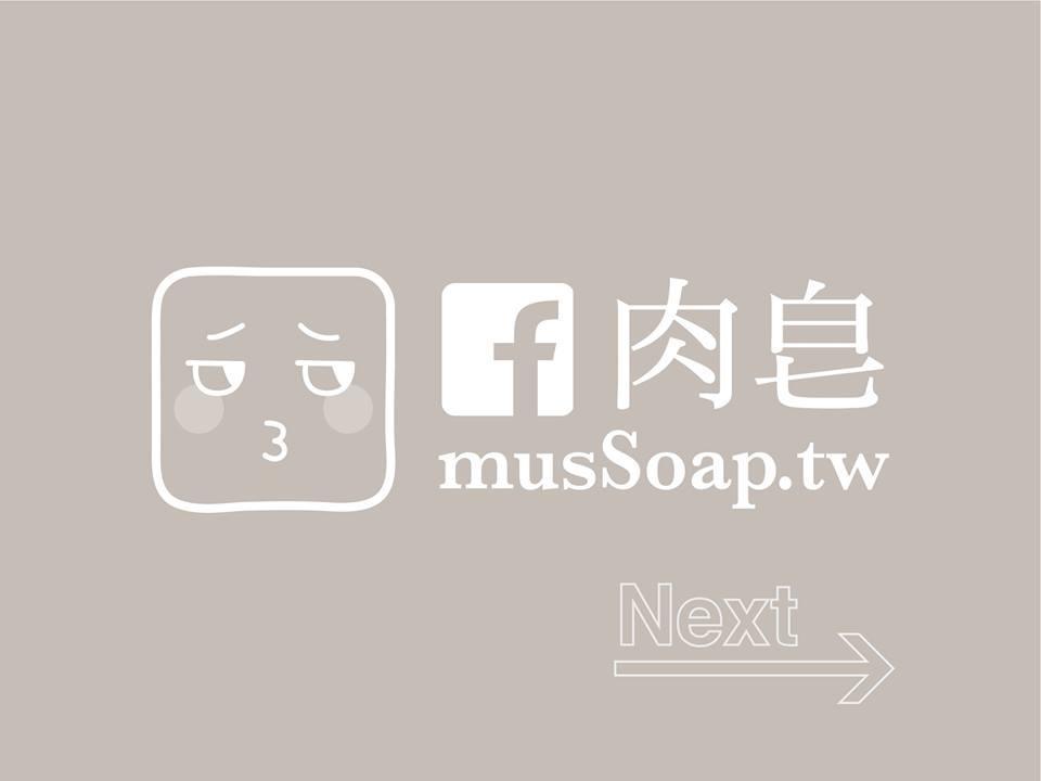 MusSoap 4