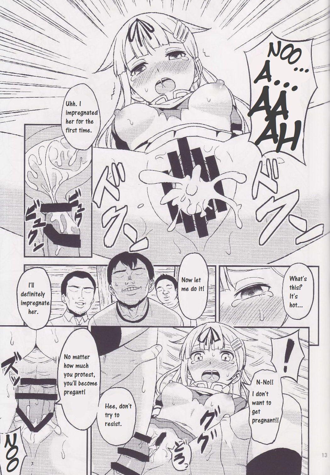 Torawareta Yuudachi | Captive Yuudachi 11
