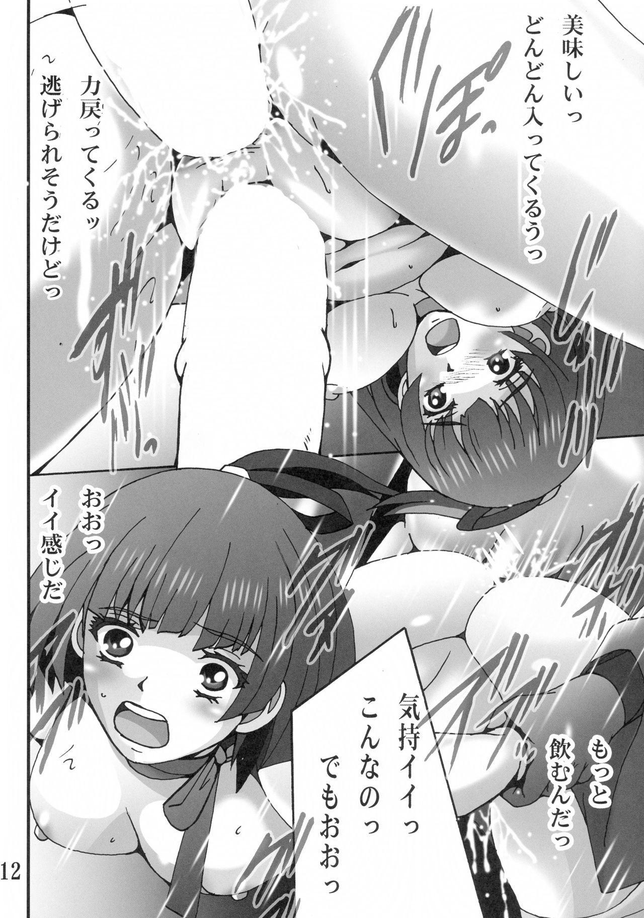 Mumei Ijiri 11