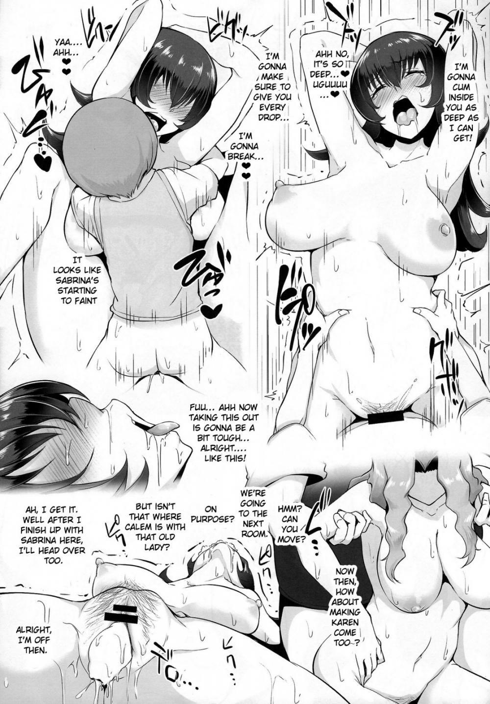 Karina to Shironatsume 28