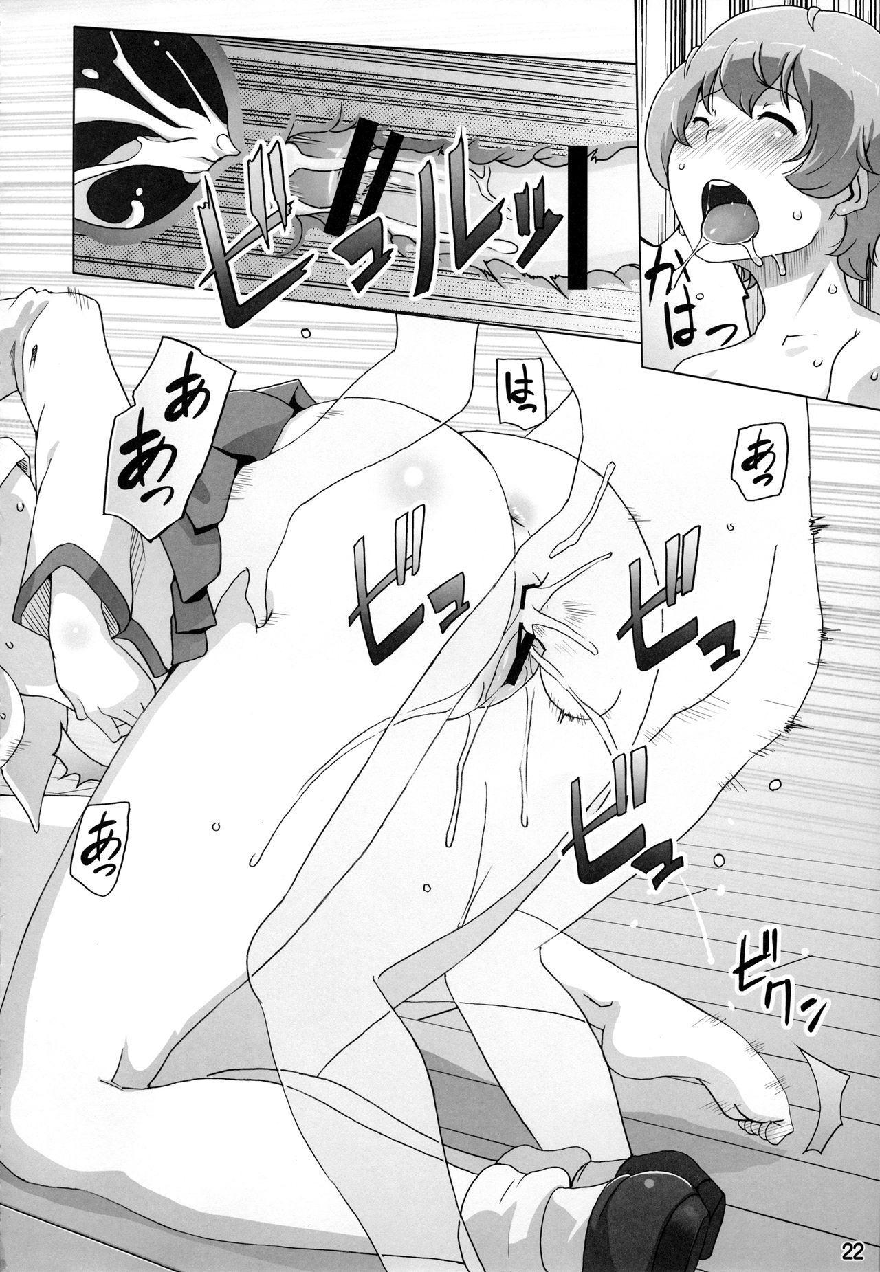 Kanako to Sanae G -> H 20