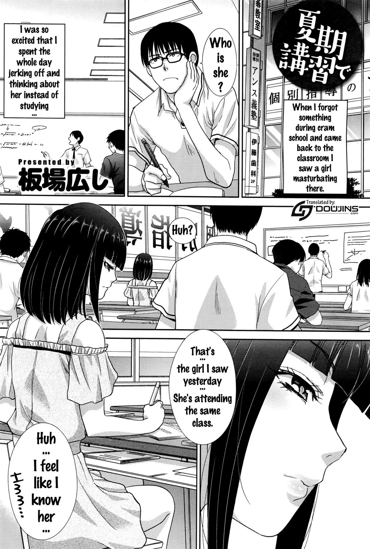 Kaki Koushuu de | Summer Training 1
