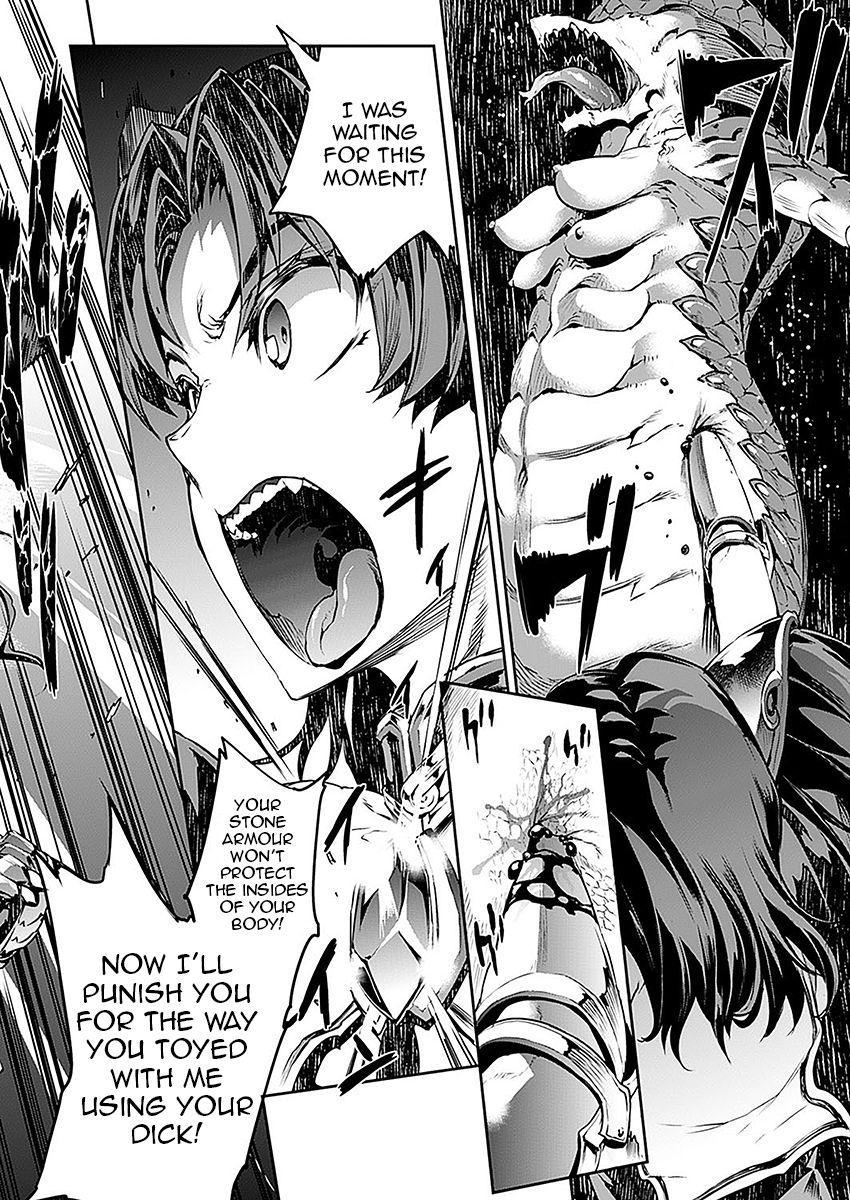 [Erect Sawaru] Raikou Shinki Aigis Magia - PANDRA saga 3rd ignition - Part 1 - Biribiri Seitokaicho (COMIC Unreal 2016-10 Vol. 63) [English] [Jormangander] 23